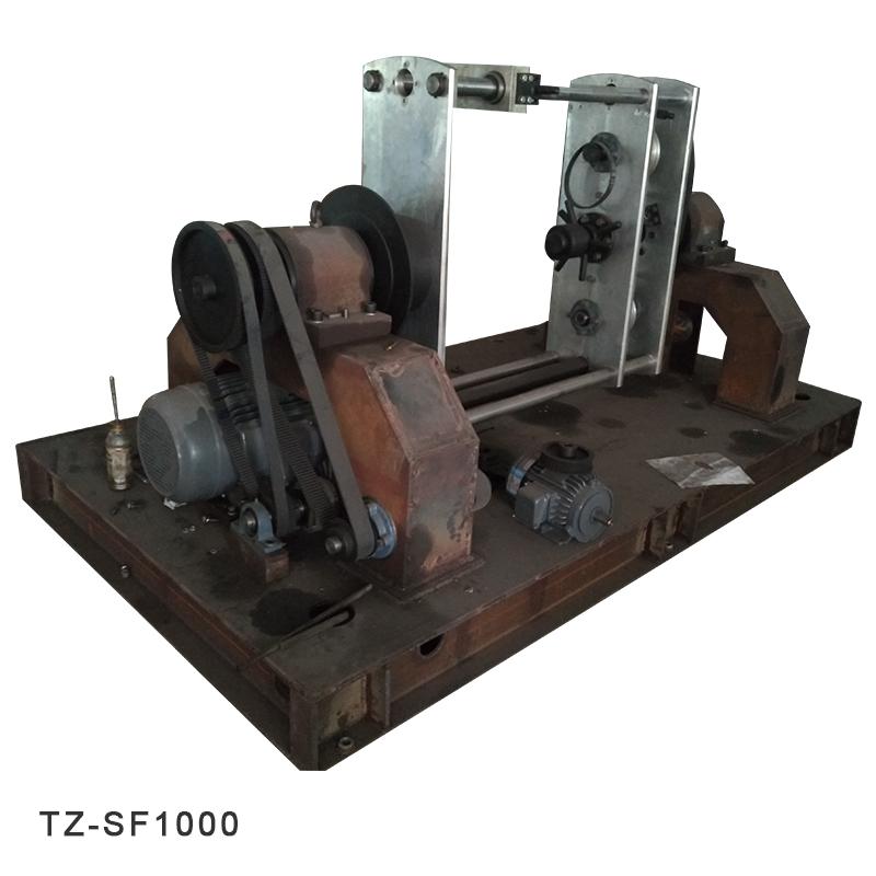 twisting machine supplier