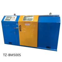 High Speed Double Twist Copper Wire Buncher | TaiZheng